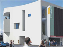 Towner Gallery in Eastbourne