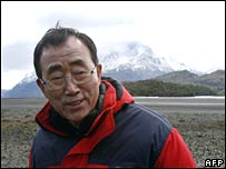 Ban Ki-moon at Torres del Paine National Park in Patagonia, Chile, on 10 November 2007