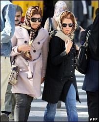 Iranian women in Tehran (12 November 2007)