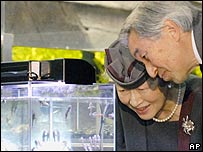 Emperor Akihito and Empress Michiko at Lake Biwa museum. 11 Nov