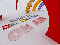Kurdsat logo (screen shot)