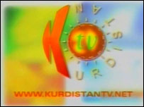 Kurdistan Satellite TV logo (screen shot)