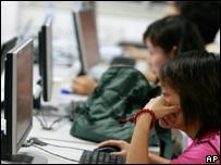 China net access
