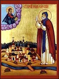 Преподобный Нил Сорский (икона)