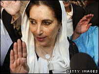 File photo of Pakistani opposition leader Benazir Bhutto