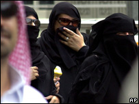 Women in Saudi Arabia (file pic)