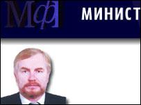 Сергей Сторчак (фото с сайта правительства России)