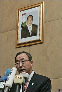 Ban Ki Moon speaking under President Lahoud's portrait