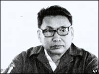 Pol Pot in 1979