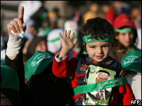 Boy at a rally in support of Jordan's Islamic Action Front