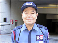 Mr Yamada, a Tokyo car park worker