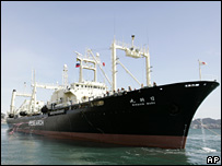 Japanese whaling ship Nisshin Maru leaves port, 18 November 2007