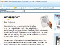 Amazon.com homepage, Amazon