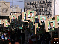 IAF candidate's rally, Wihdat refugee camp, Amman