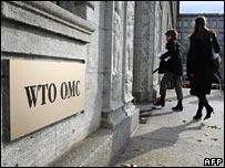 WTO headquarters in Geneva