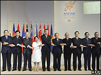 Asean leaders group photo - 20/11/2007