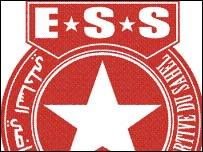 Etoile's club logo
