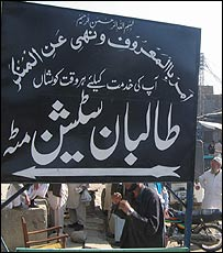 Taleban police station sign