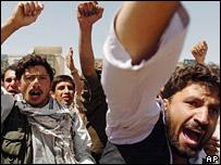 Afghan civilians protest against the killing of a civilian (June 2007)