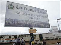 Sign about Chogm in Kampala