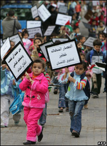 Palestinian children protest against Israeli influence in the Gaza Strip in Gaza City