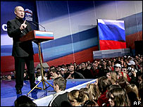 Putin addresses supporters