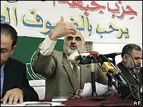 Jamil Abu Bakr