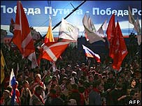 United Russia rally
