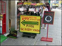 Aviso en portugués en ciudad japonesa.