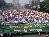 A demonstration against Taslima Nasreen in Dhaka in 1998