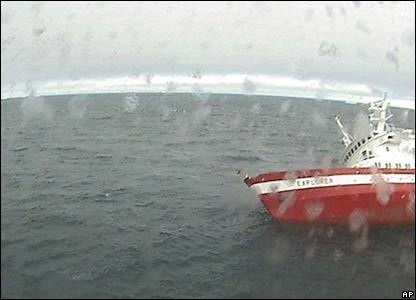 This image from a webcam on board the MS Nordnorge