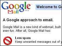 Screengrab of GMail homepage, Google