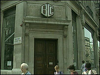 BCCI branch in London in 1991