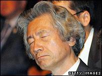 Japan's former prime minister Junichiro Koizumi