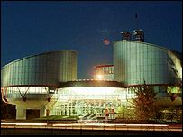 European Court of Human Rights at night