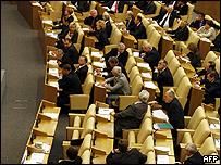 The State Duma (parliament) in Moscow