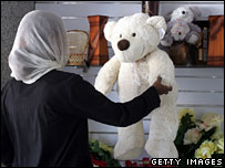 A teddy bear on sale in Sudan