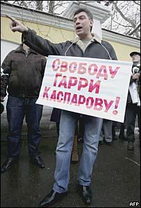 Борис Немцов с плакатом, требующим освобождения Гарри Каспарова
