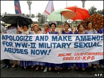 Former WWII sex slaves of Japan protest in Manila, the Philippines, in August 2007