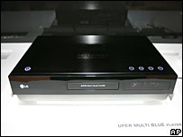 The Super Multi Blue DVD Player