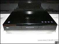 The Super Multi Blue DVD Player