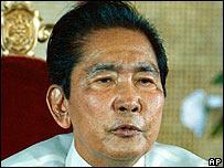 Former President, Ferdinand Marcos