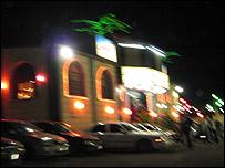 Maraba nightclub