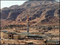 Iran's uranium conversion facility at Isfahan