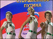 Children perform at United Russia rally