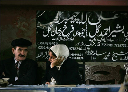 Lawyers in a district court in Lahore, Pakistan, 30 November 2007