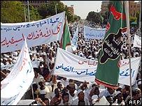 Protesters in Khartoum