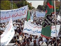 مظاهرات في الخرطوم