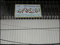 The sign at a former dancing girl establishment in Mingora city