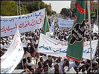 Protesters in Khartoum, Sudan